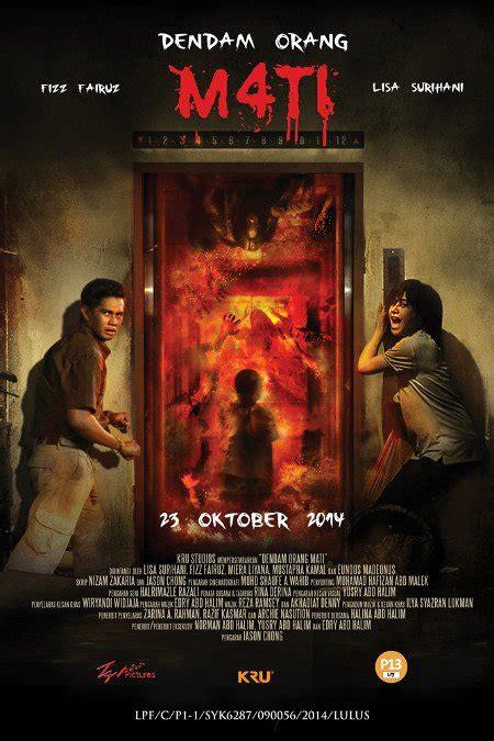 film terbaik malaysia sepanjang zaman 21 filem seram malaysia terbaik sepanjang zaman pepatung
