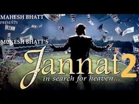 full hd video jannat 2 mujhe pyaar jannat 2 2012 lyrics mujhe pyaar hd full