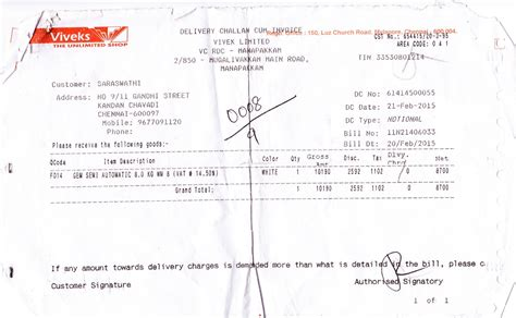 vivek ltd kandanchavadi omr chennai 96 complaint for washing machine gems home appliances