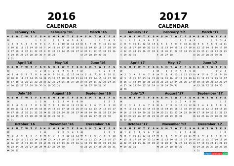 printable calendar     page  printable  monthly calendar  holidays
