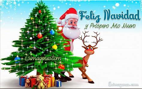 imagenes de feliz navidad 2016 en ingles tarjetas originales de navidad 2017 y a 241 o nuevo frases