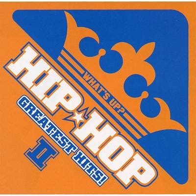 what up what s up hiphop greatest hits 2 hmv books uicz 1122 3