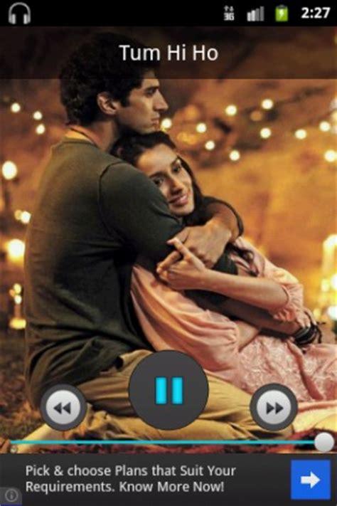 best romantic song ringtone 2017 download