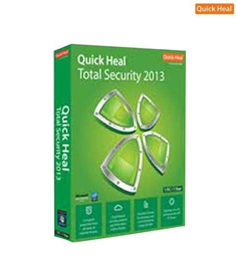 quick heal security reset password quickheal total security 2013 price at flipkart snapdeal