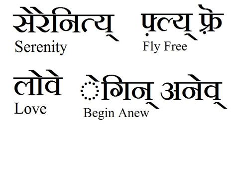twenty sanskrit words sanskrit tattoos symbols and
