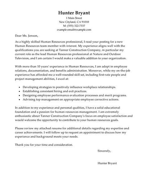 human resources cover letter exles human resources cover letter exles human resources