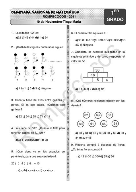 preguntas de matematicas en examen de admision examen ejercicios matem 225 tica octubre