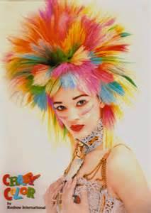 colors of hair dye hair dye color by renbow
