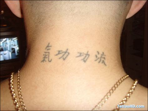 chinese back tattoo designs letters design on neck back tattoos book
