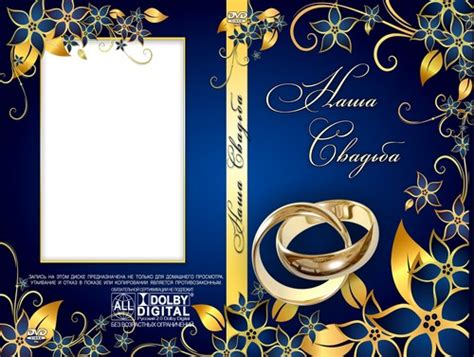 template for photoshop psd wedding dvd covers free wedding dvd cover template photoshop kamos sticker