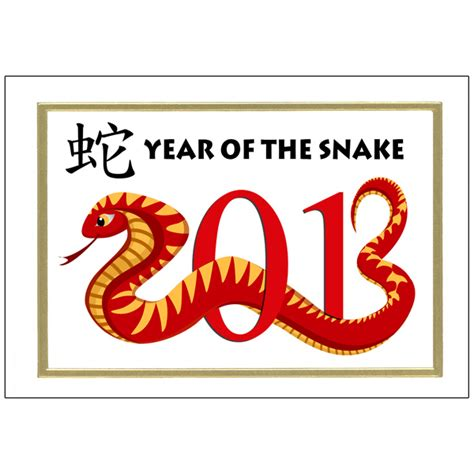 new year snake horoscope 2015 2015 animals predictions horoscope html autos post