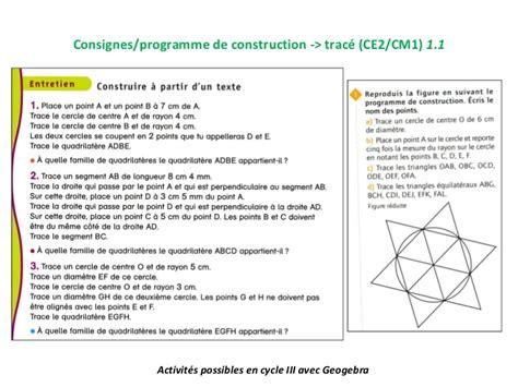 Zwillow by Activites Geogebra