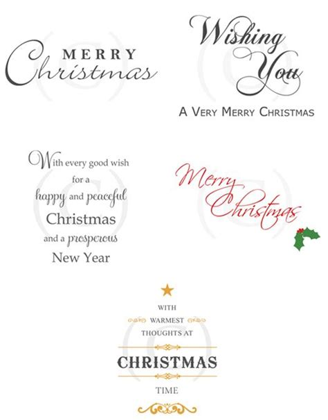 printable christmas cards with photo insert free printable christmas card inserts happy holidays