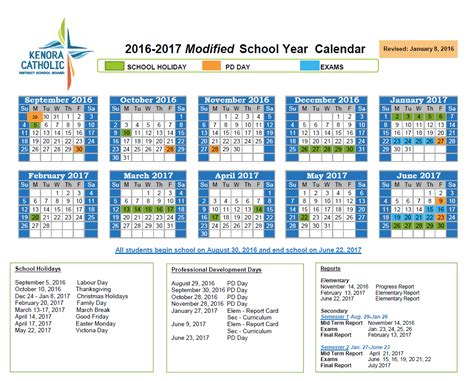 Christiana School District Calendar Kenora Catholic District School Board