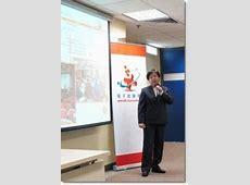 Dr. Winnie Tang, JP Globe Life Insurance Online Application