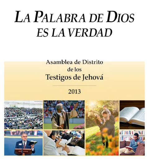 libreta de apuntes para asambleas de testigoas de jehova 2016 cuaderno para asamblea de distrito de los testigos de