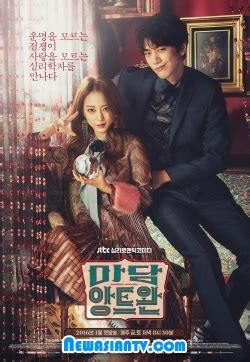 dramafire full house watch w two worlds episode 1 engsub v i p