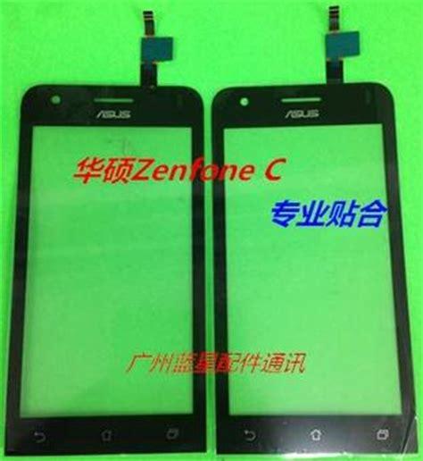 Baterai Asus Zenfone Go 4 5 Inch X014d Original Batre Battery Oem m 224 n h 236 nh cảm ứng asus zenfone go 4 5inch x014d zb452kg