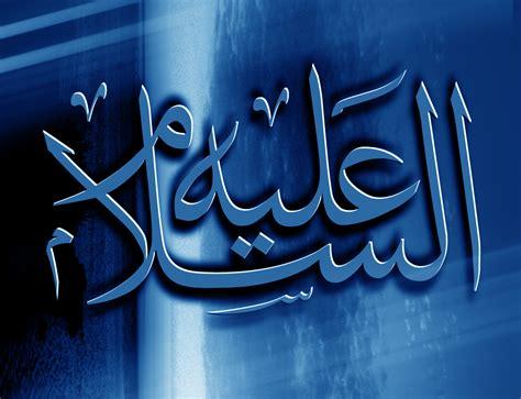 wallpaper kaligrafi cantik kaligrafi uniqe dan cantik cocok untuk wallpaper