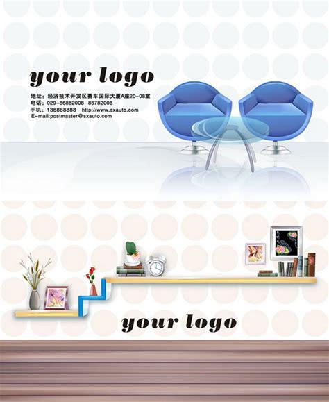 sikawa home business design 家居装饰名片 素材中国sccnn com