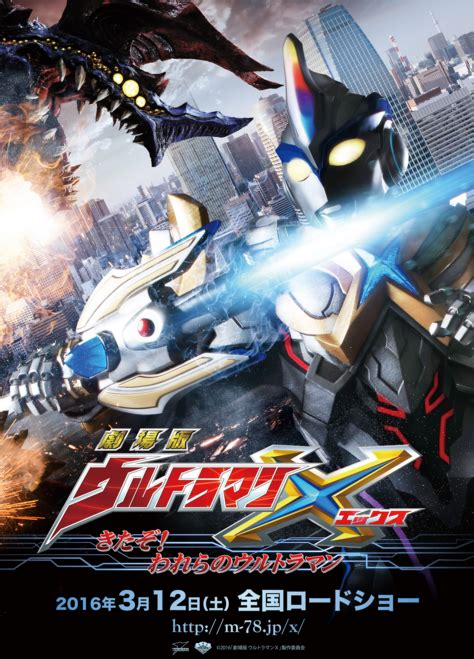 pemain film ultraman x sushi pop ultraman x no cinema e os 50 anos do universo ultra