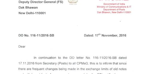 Withdrawal Letter From Union Do Letter Regarding Rbi Notification In Connection With Withdrawal Exchange Limits Po Tools