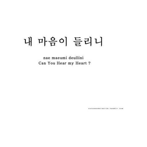 7 Signs You Are Popular In School by Hangul Liked On Polyvore Featuring Words Text