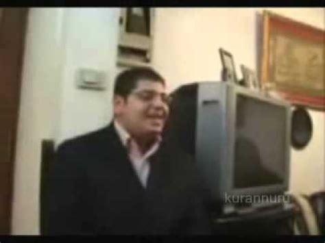 yasir sharqawi makam 4 Şems youtube