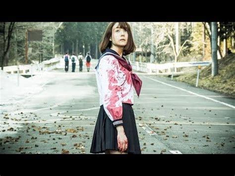 film riaru onigokko youtube tag aka riaru onigokko review you are not advertiser
