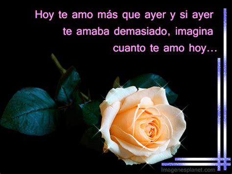 imagenes de amor con frases romanticas imagenes romanticas de amor con frases romanticas en