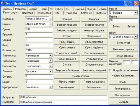 Инструкция по работе на ккм меркурий