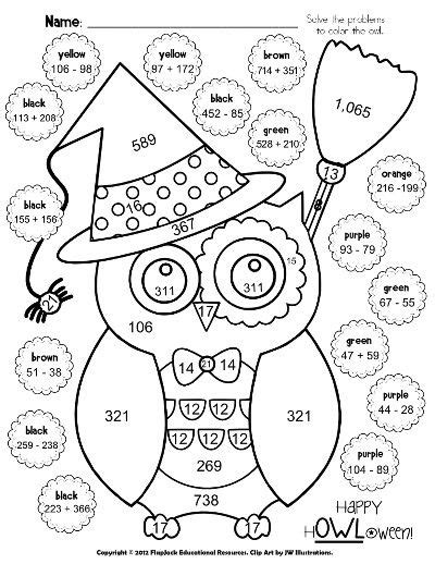 autumn math coloring pages flapjack educational resources flapjack fall freebies