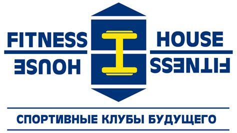 house of fitness логотип fitness house фитнес хаус спорт toplogos ru
