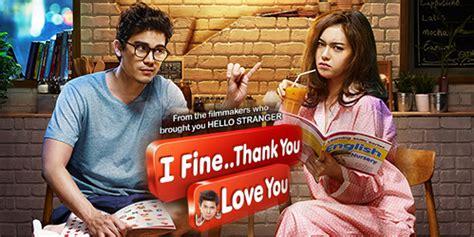 film thailand i fine thank you shaw online movie information