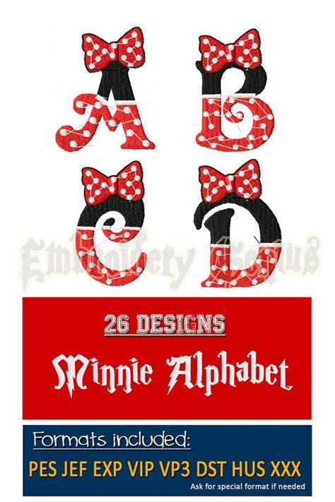 Disney Font Foam Letters