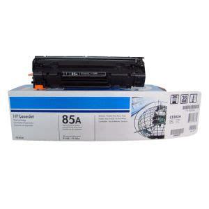 Printer Hp P1120 china toner cartridge for hp 285a hl 285a china toner cartridge for hp85a compatible toners