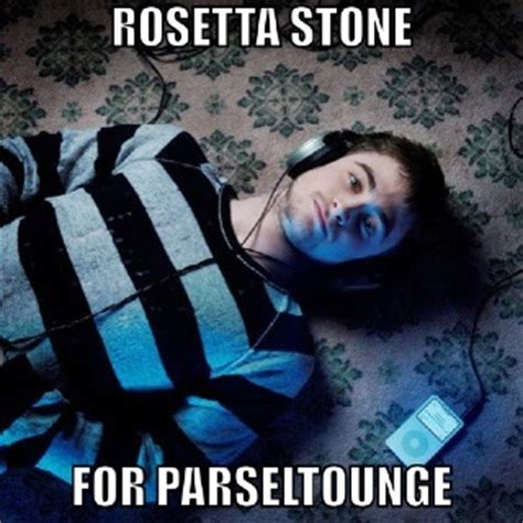 rosetta stone jokes 17 best images about daniel radcliffe on pinterest posts