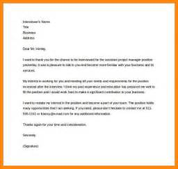 Thank You Letter For Email Sle Thank You Email Template After Meeting 28 Images Sle