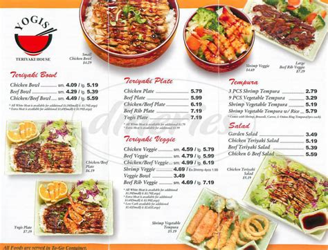 teriyaki house menu menu yogi s teriyaki house