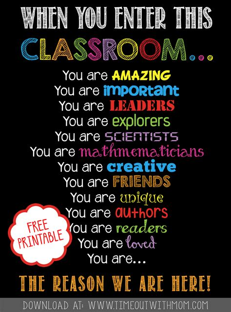 printable posters for classroom free printable welcome back to school classroom