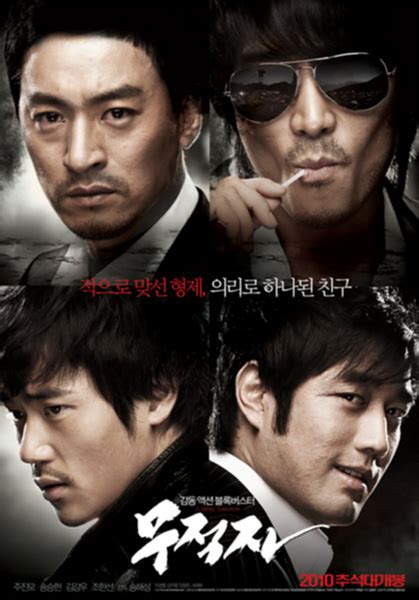 film action korea recommended movie addict my top 10 korean action movies