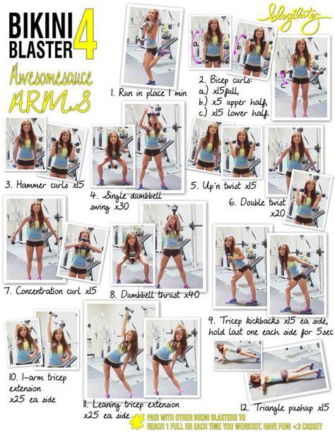 blaster 4 awesomesauce arms printable