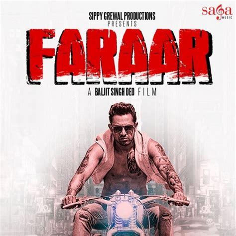 gippy grewal mobile number faraar 2015 review trailer