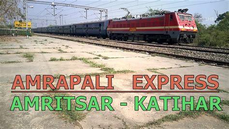 amritsar katihar amrapali express with cnb wap4 22584