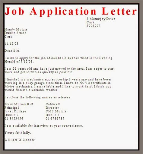 application letter format cvs
