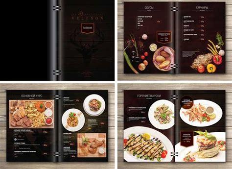 contoh desain brosur unik 15 contoh desain brosur makanan ringan keren unik