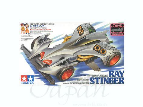 Tamiya Stinger stinger by tamiya hobbylink japan
