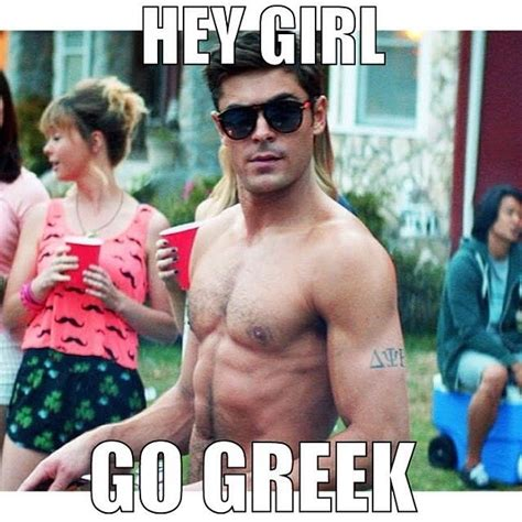 Greek Life Memes - 17 best images about the life i wish i woulda gotta
