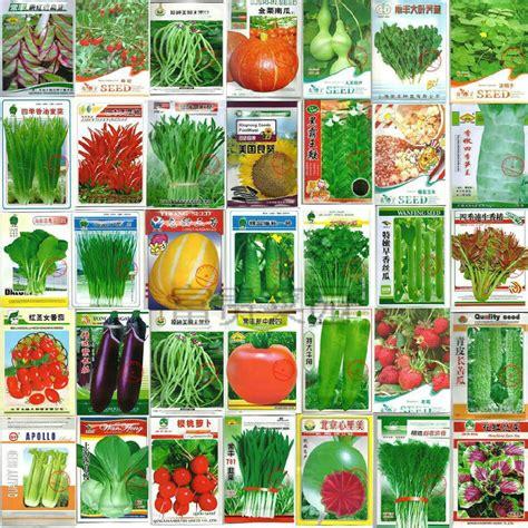 garden plants original pack 36 kinds of vegetables seeds