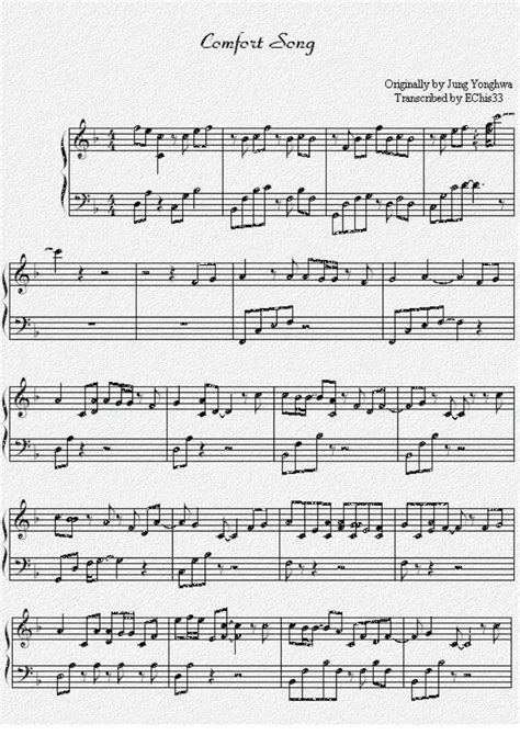 For Comfort Song by Ec Piano Heartstrings Comfort Song Piano Sheet